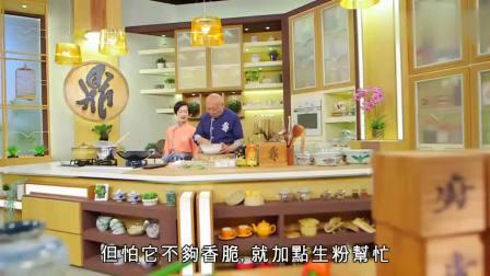 阿爷厨房: 香港名厨鼎爷这样制作鱼片粥, 竟然可以这么好食