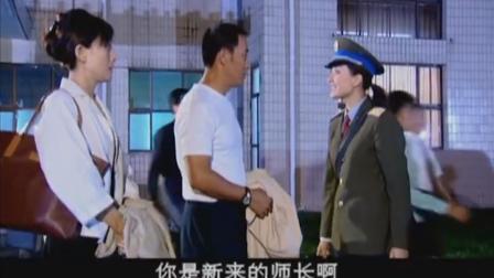 女军官一眼看出男子是军人,一打听才知道,原来是新来的师长!