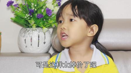 爆笑萌娃: 爸爸是个执著的人, 可结果怎么那么凄凉呢?