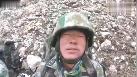 一段117秒真实视频, 看哭了! 这就是中国边防一线