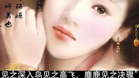 中国古代历史上八大最牛红颜祸水 妲己or杨贵妃