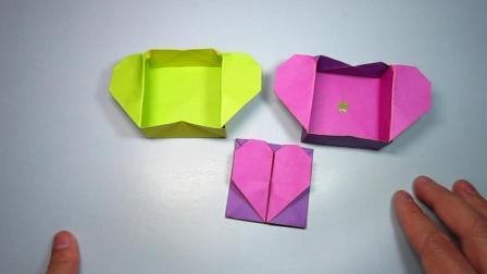 手工折纸, 爱心收纳盒的折法, 合拢就是个爱心展开就是收纳盒