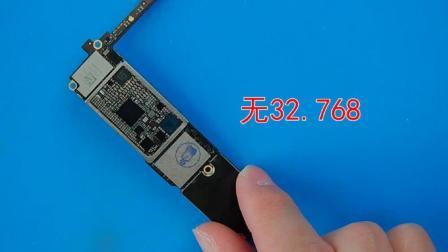 手机维修培训: 讲武堂-iPhone7无的开机电流和刷机报错