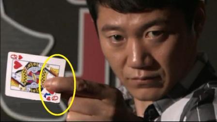 神奇的响指变牌魔术, 马洪刚真那么厉害? 原来都是假的!