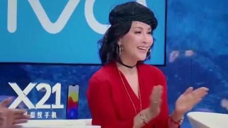 王牌对王牌: 张柏芝韩雪现场上演30秒换装, 这比维密秀还好看, 惊艳人心!