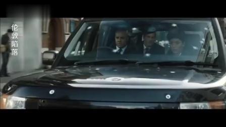 总统被恐怖分子追杀, 保镖果然没让总统失望, 有钱我也雇他!