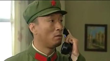 军歌嘹亮: 员儿子打群架, 一个电话警卫连紧急出动