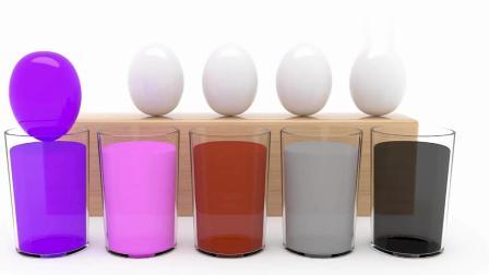 神奇染料池把彩球玩具染上不同颜色 动画片