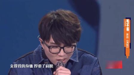 薛之嫌: 一首巨星你就想出唱片, 只会死得很难看, 毛不易演唱完《消愁》杨幂都哭了