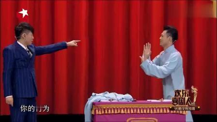 卢鑫在欢乐喜剧人舞台上演紧箍咒, 张玉浩直呼, 师傅别念了