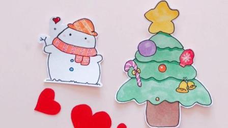 圣诞节贺卡制作, 一学就会, 亲手制作的贺卡才能表达心意
