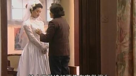 婆婆媳妇小姑大结局:大龄女家珠终于出嫁,母亲临行一番话太暖心