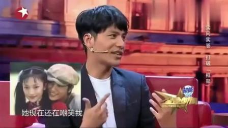 金星秀: 和周迅从来不吵架, 跟赵薇没事就吵架? 陈坤现场说出原因!