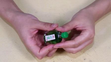 风油精和牙膏混合在一起, 原来用途这么多, 学到就要用到