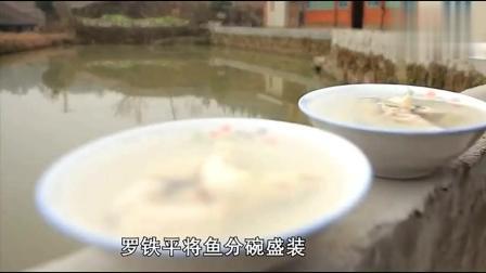 舌尖上的中国: 紫鹊界名菜湘当韵味冻鱼!