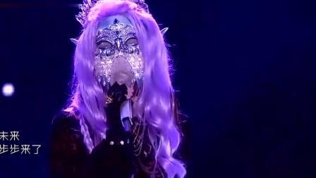 神秘蒙面唱将阿凡达妹妹这一版歌曲简直令人惊艳!