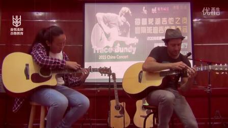 青岛吉他手钟佳璇与美国吉他大师合奏吉他曲《点弦卡农》