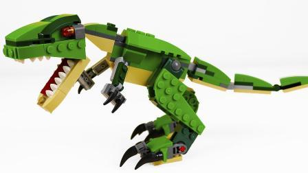 乐高积木恐龙玩具霸王龙咆哮变身