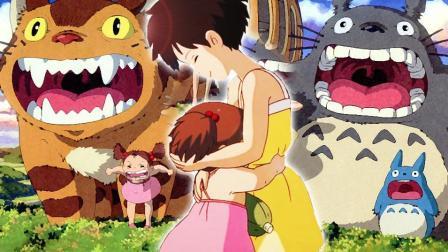 """比较好玩 第一季 《龙猫》不是猫吸起来一样飘, 宫崎骏30年陈年""""老猫""""又要发车啦!"""
