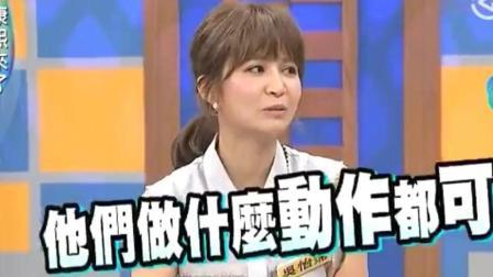 康熙来了: 经典搞笑剪辑: 小S赵正平互骂! 蔡康永