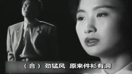 【广东入冬】经典搞笑歌曲广东入冬