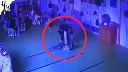 山东滨州幼师被曝虐童 园方: 已开除