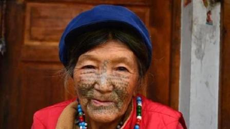 中国最神秘的民族: 女子12岁要纹面, 终生不退, 现在禁止游客出入