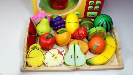 切水果趣味玩具, 认识水果和水果杯子蛋糕