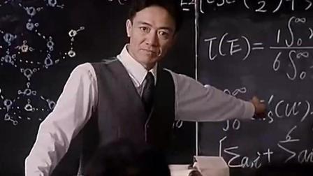 《横空出世 1999》才知道, 原子弹其实使用算盘打出来的