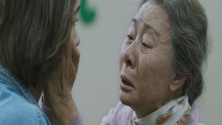 一部高分催泪的韩国电影, 听说电影院散场时全场有一半多的人在哭