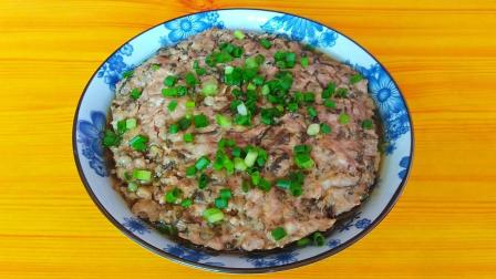 """广东美食""""梅菜蒸肉饼""""做法, 咸香味美又下饭, 做法超简单"""