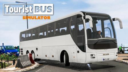 旅游巴士模拟 #13: 一位女士的包车之旅 | Tourist Bus Simulator