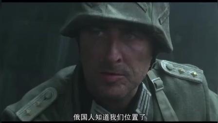 《斯大林格勒战役》二战时最惨烈震撼的一场战役, 这才是战争电影