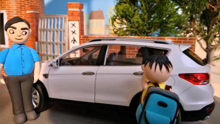 不能上陌生人的车,其实叔叔真不是坏人啦