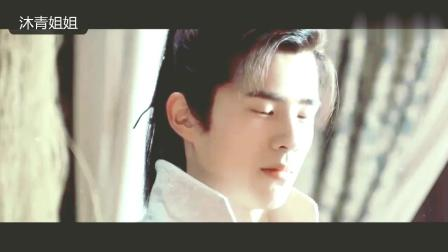 刘昊然、易烊千玺电视剧混剪, 将军和小狐狸的故事, 太精彩了!