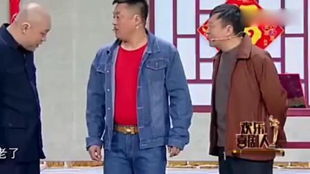 宋晓峰和程野真是俩活宝, 小品太搞笑了, 比赛对