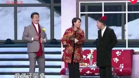 赵海燕搞笑小品: 爱情保卫战, 一个宋小宝已经够