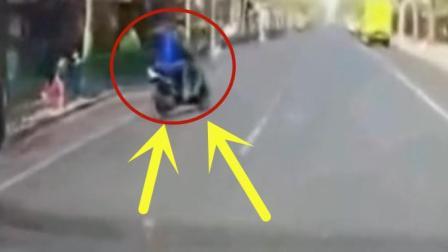 总有骑车不长眼的人, 这么一撞之后估计自己也想不通