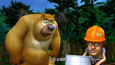 光头强烧热水, 准备煮了这只小青蛙, 善良的熊二看不下去了