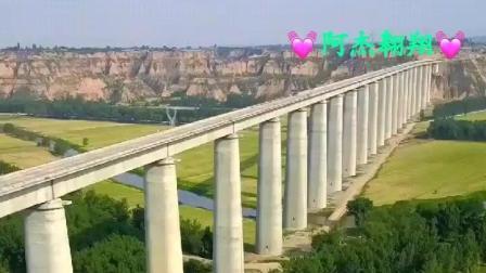 厉害了我的国, 中国超级工程蒙华铁路, 收藏历史