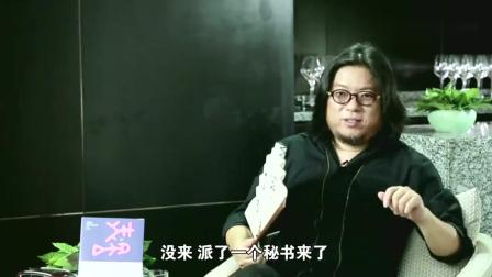 """高晓松讲述, 中国互联网巨头""""共济会"""", 后果很严重"""