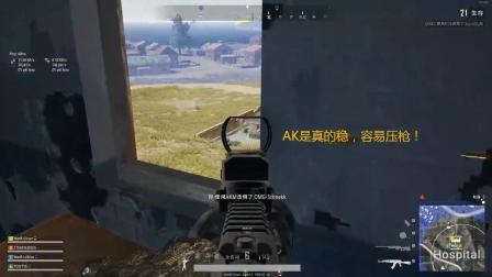 绝地求生: AKM精彩击杀集锦, 这把枪原来这么强难