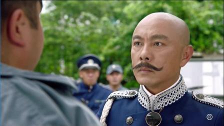 《大帅哥》狄大帅预知敌人即将来袭, 去军营召集
