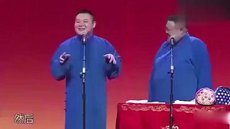 岳云鹏最新相声 美女报恩, 太搞笑了, 台下美女眼