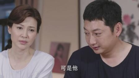 《那座城这家人》精彩看点第4版:师父离世师娘不愿再来往,大鸣杨艾暗自流泪