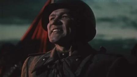 电影《攻克柏林》苏军一路乘胜追击, 战争场面宏大