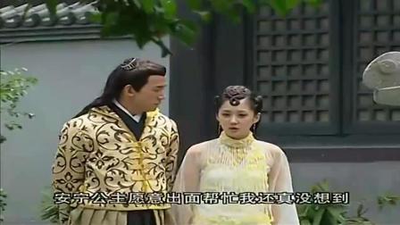 皇上为见小龙虾不择手段, 小龙虾却在跟别的男人
