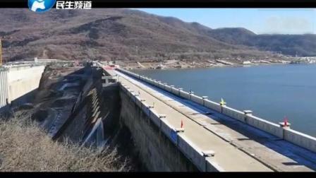 吉林丰满水电站旧坝爆破  曾是亚洲第一高坝