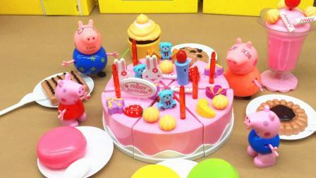 玩趣屋小猪佩奇的故事 第一季 小猪佩奇过生日DIY制作会唱歌的生日蛋糕
