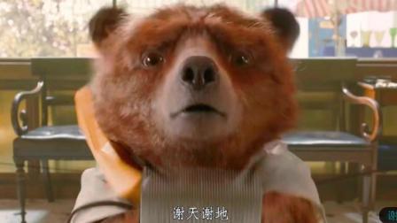 帕丁顿熊做理发师, 一团糟啊, 顾客头发都理坏了